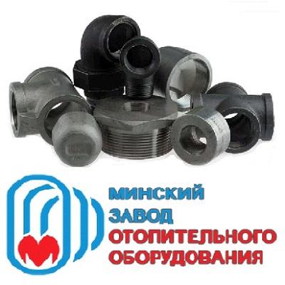 Фитинги чугунные МЗОО (Минск) черные, без покрытия